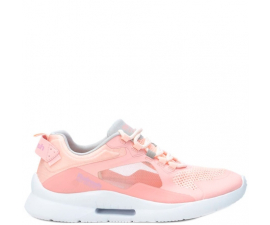 Refresh Sneakers - Nude